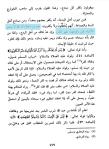 12-Moulla 'ali al-qari
