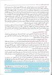 7-Ibn hajar