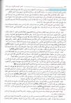 8-Ibn hajar