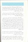 22-Al-Kawthari-Ibn taymiyya-talaq