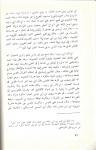 24-Al-Kawthari-Ibn taymiyya-talaq
