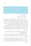 3-Al-Housni - ibn taymiyyah