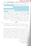 9-Majmou' al fatawa Ibn Taymiyyah - talaq